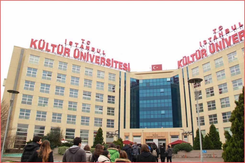 ترتيب الجامعات التركية افضل جامعات تركيا في عام 2020