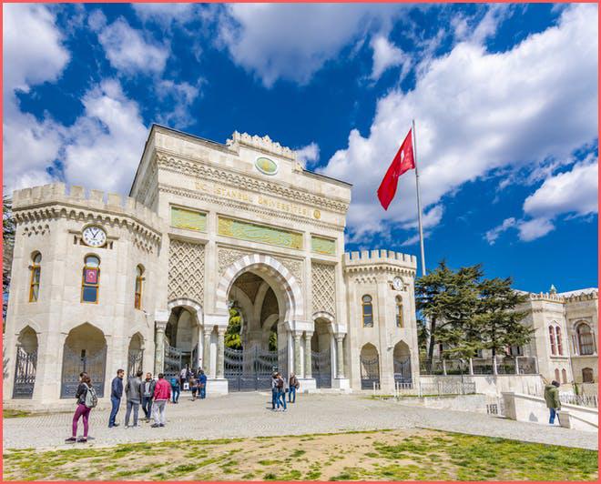 الجامعات التركية المعترف بها في فلسطين دليل الجامعات المعترف بها لدى وزارة التعليم العالي
