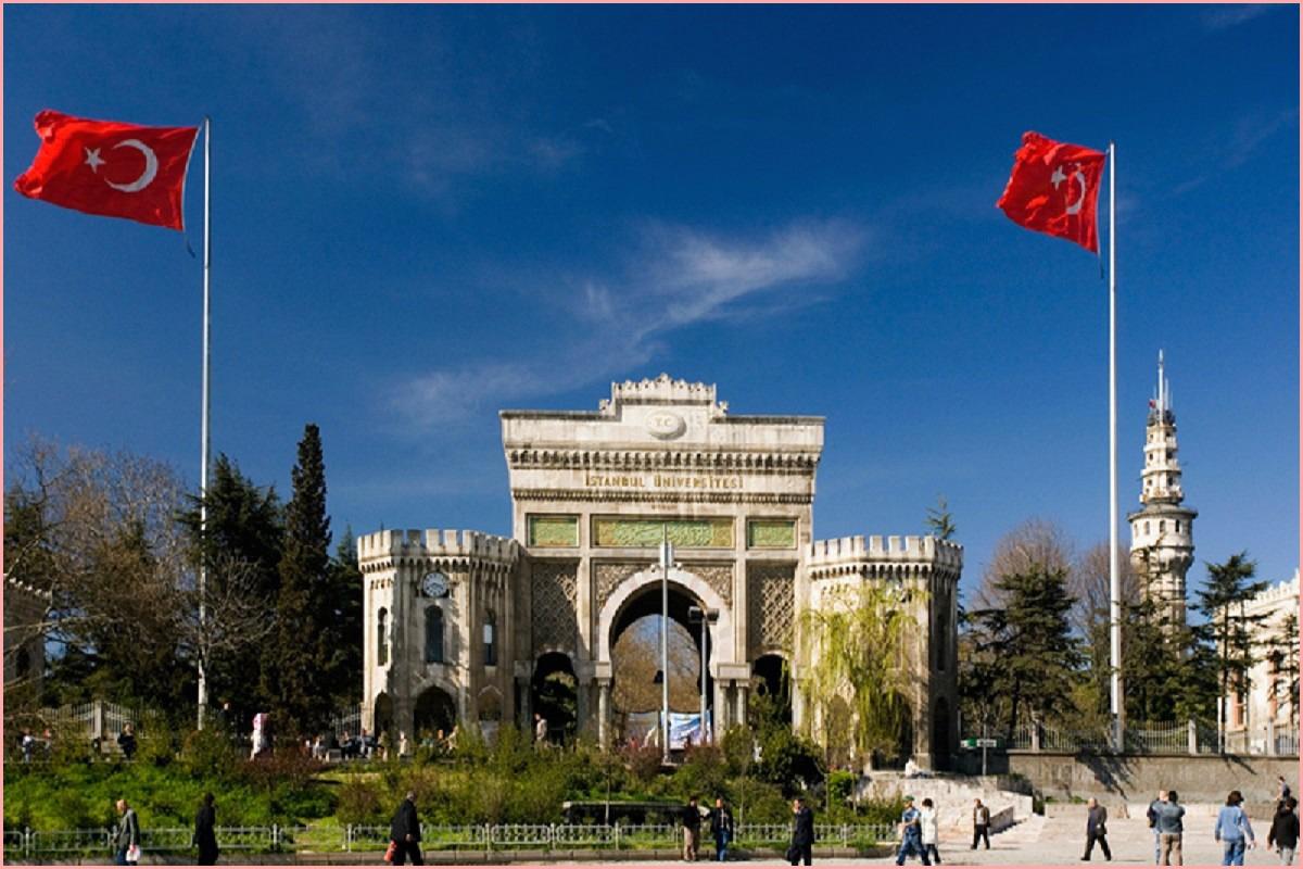 جامعات اسطنبول الخاصة