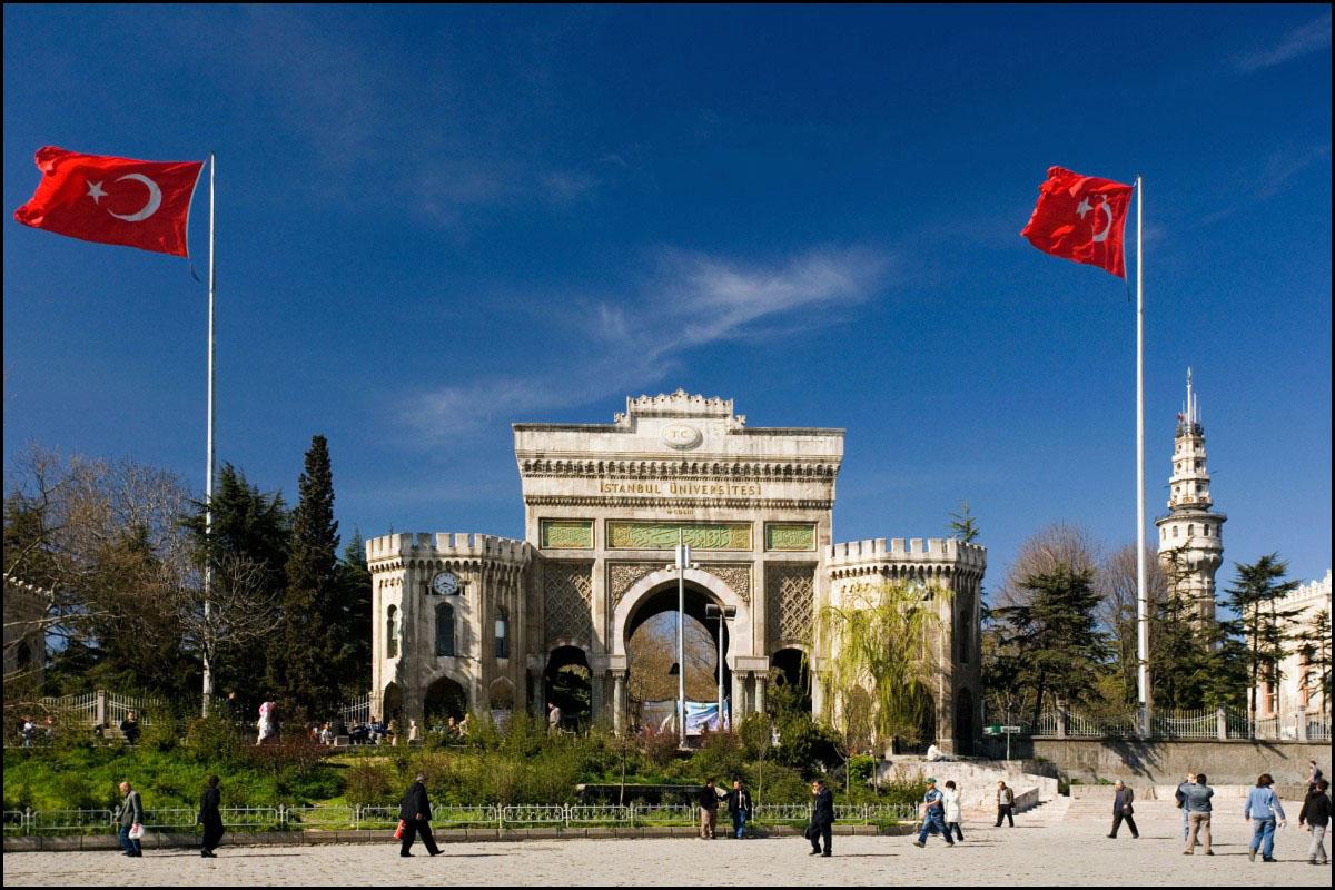 جامعة اسطنبول جميع تخصصاتها وجميع تفاصيلها الخاصه