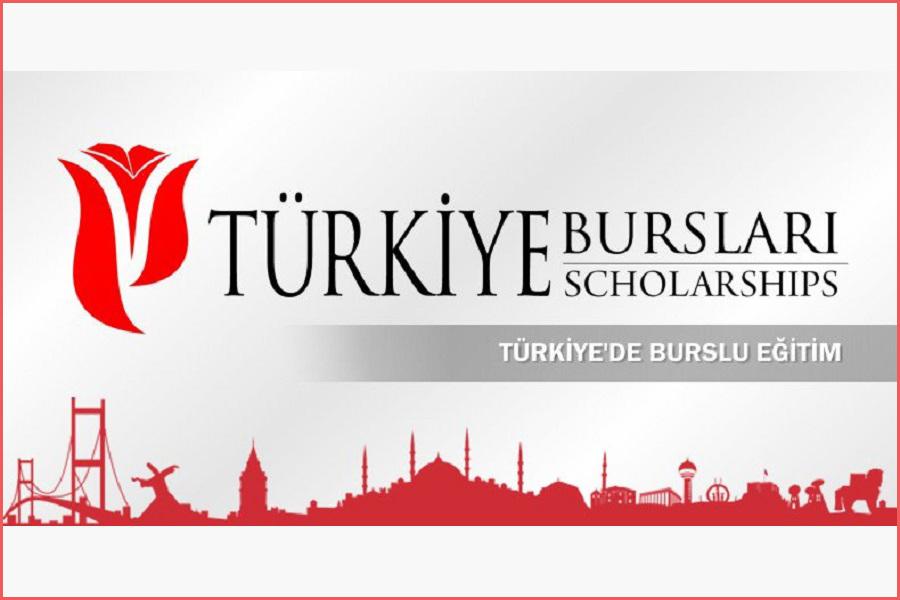 شروط المنحة التركية