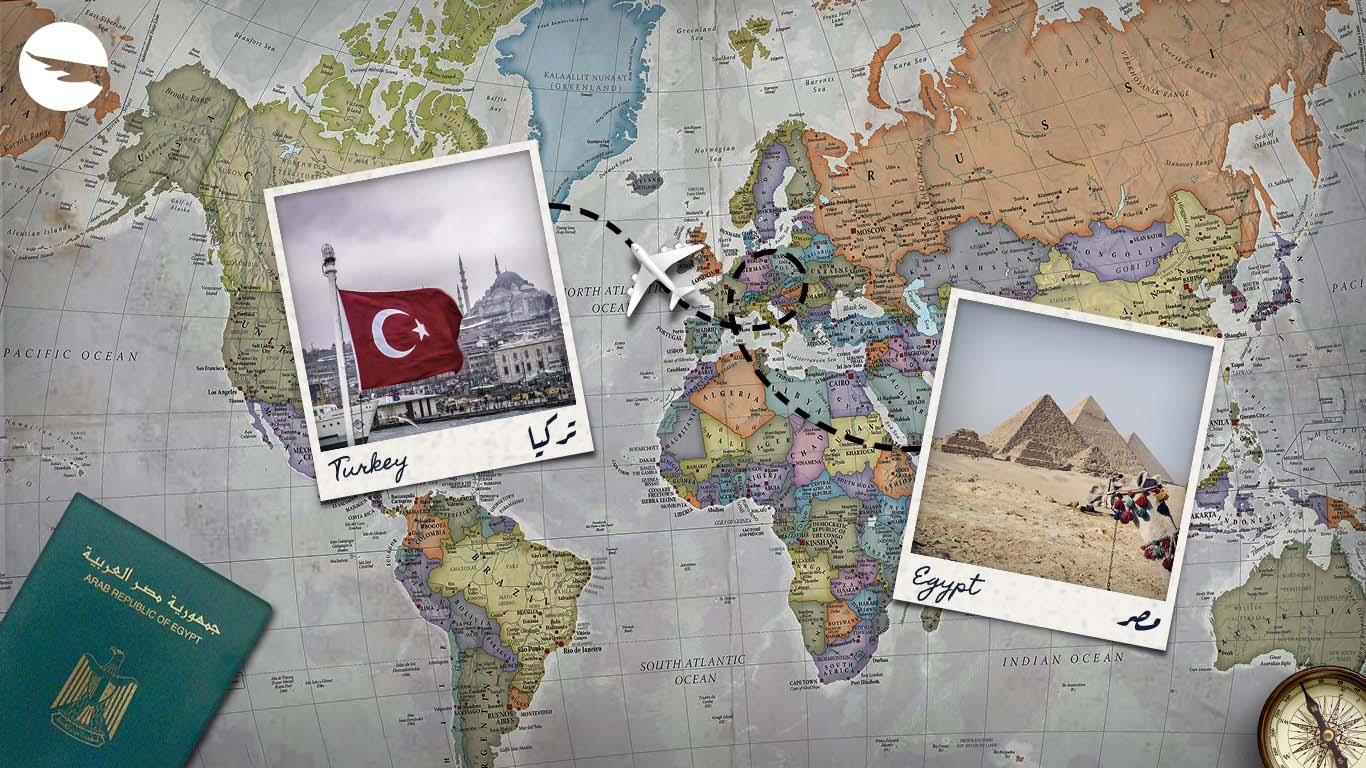 استمارة طلب تأشيرة تركيا من مصر