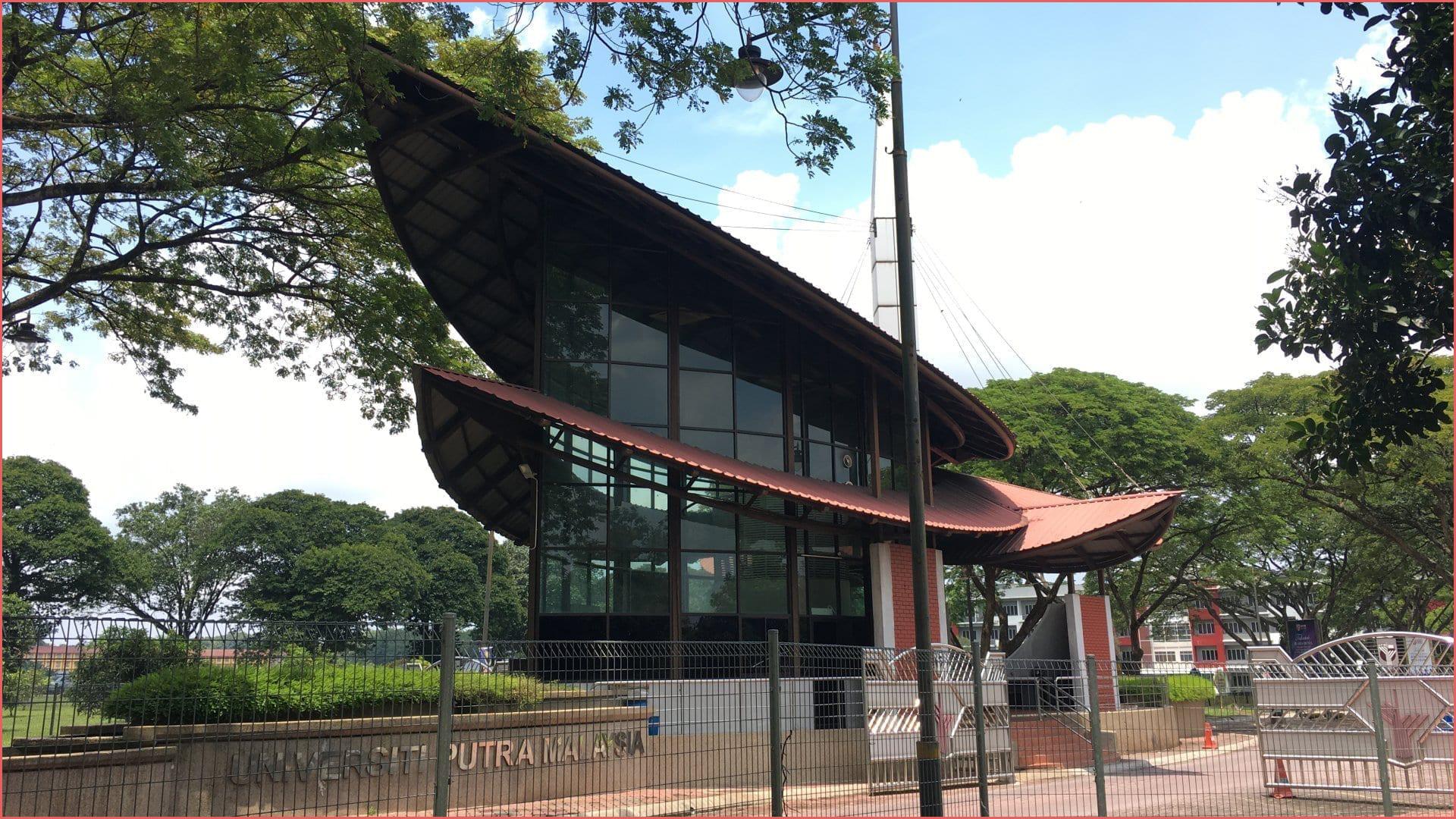 جامعة بوترا ماليزيا تعرف علي المصاريف والرسوم الدراسية الجامعية