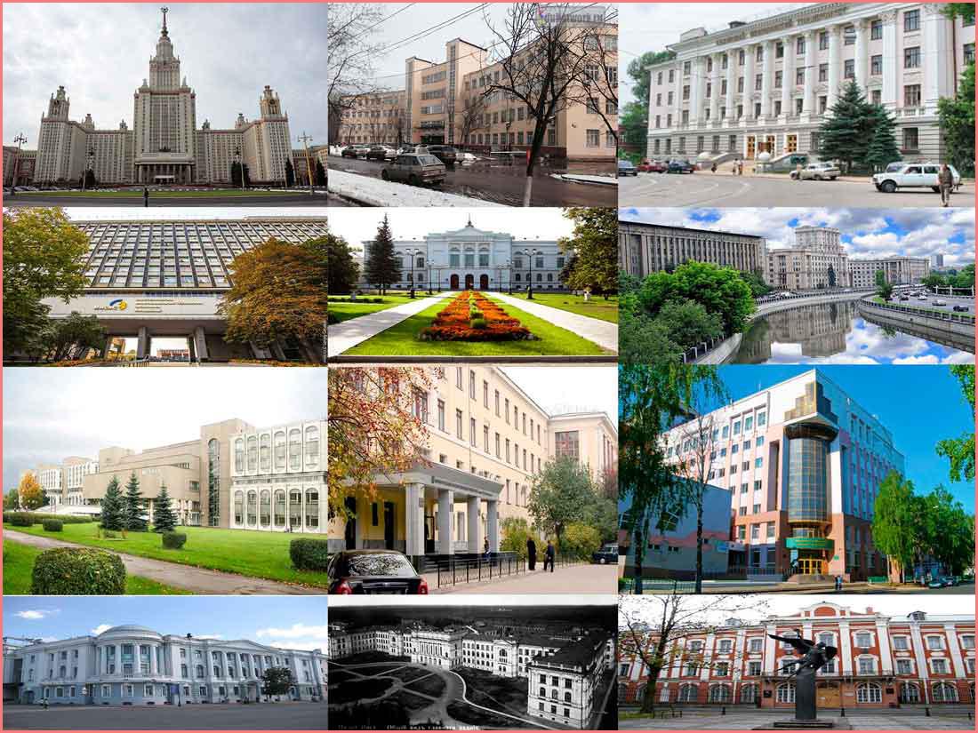 اسماء جامعات روسيا