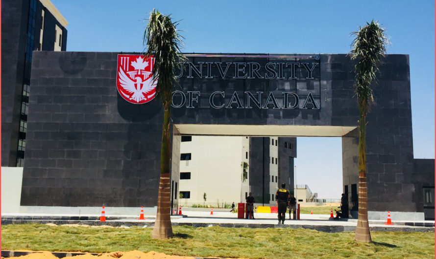 تعرف على 8 من اسهل جامعات كندا في القبول للطلاب الدوليين