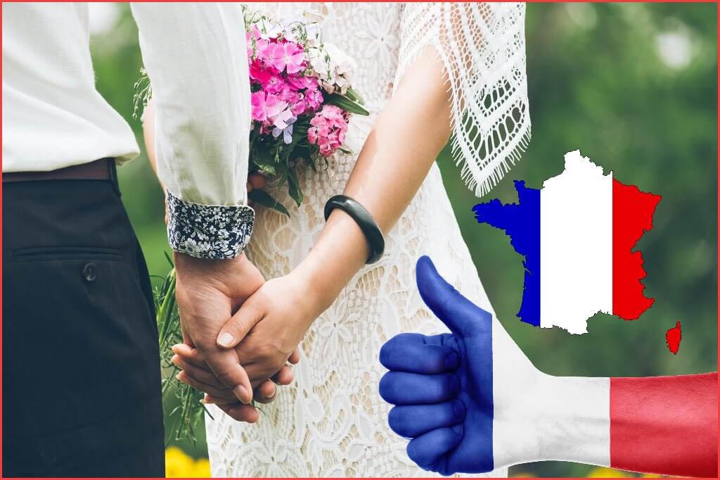 الاقامة في فرنسا عن طريق الزواج