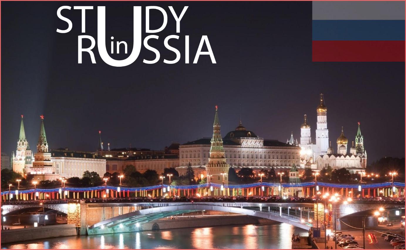 بالتفصيل الخطوات والاوراق المطلوبة للدراسة في روسيا والحصول على التأشيرة