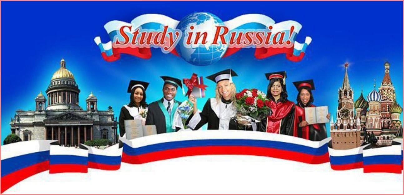 كل ما يهمك حول الدراسة في روسيا (تكاليف الدراسة والمعيشة – الأوراق المطلوبة للحصول على فيزا دراسة)