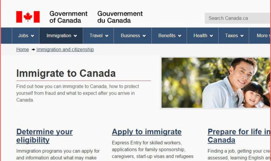 تعرف على الرابط المباشر لـ موقع الهجرة الكندية