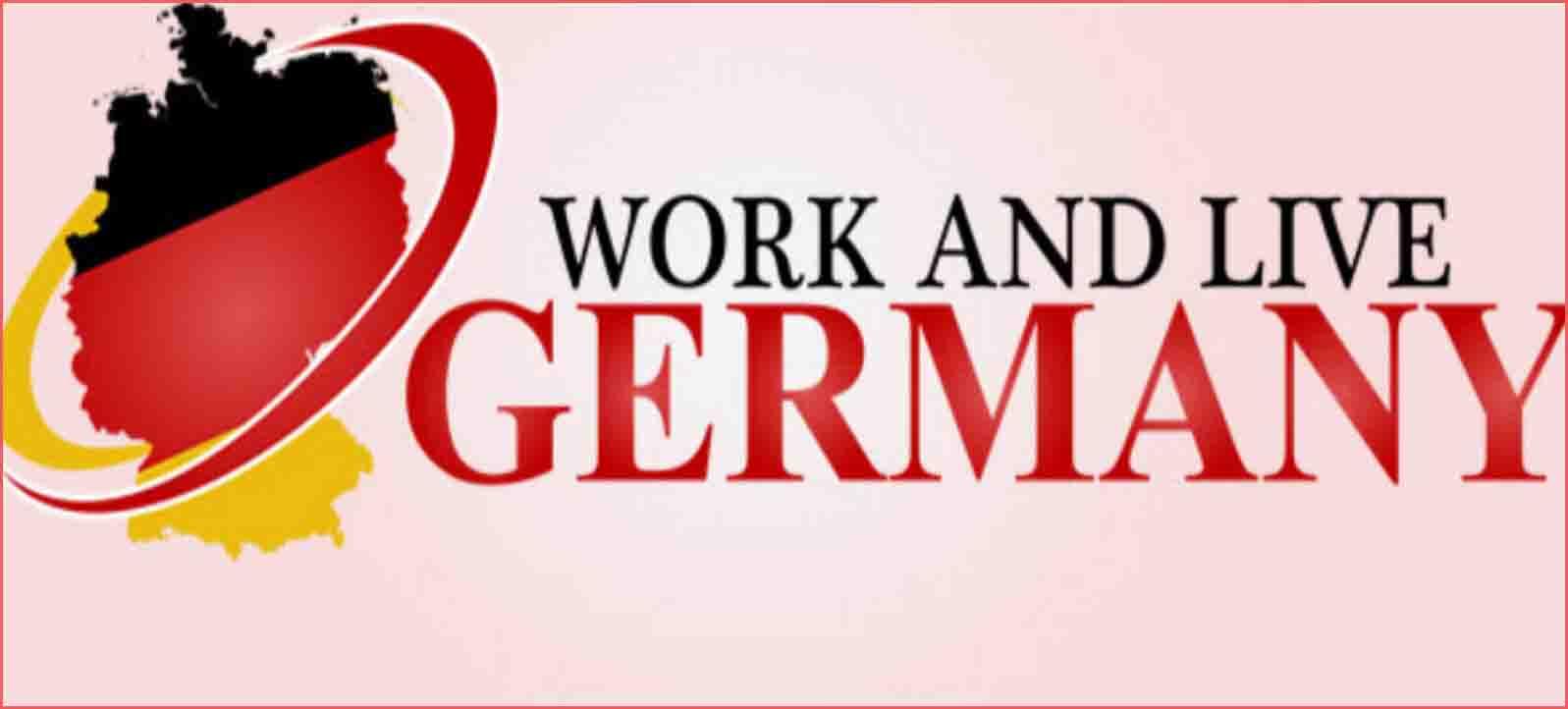 طرق البحث عن العمل في المانيا وكيفية الحصول على تاشيرة البحث عن عمل