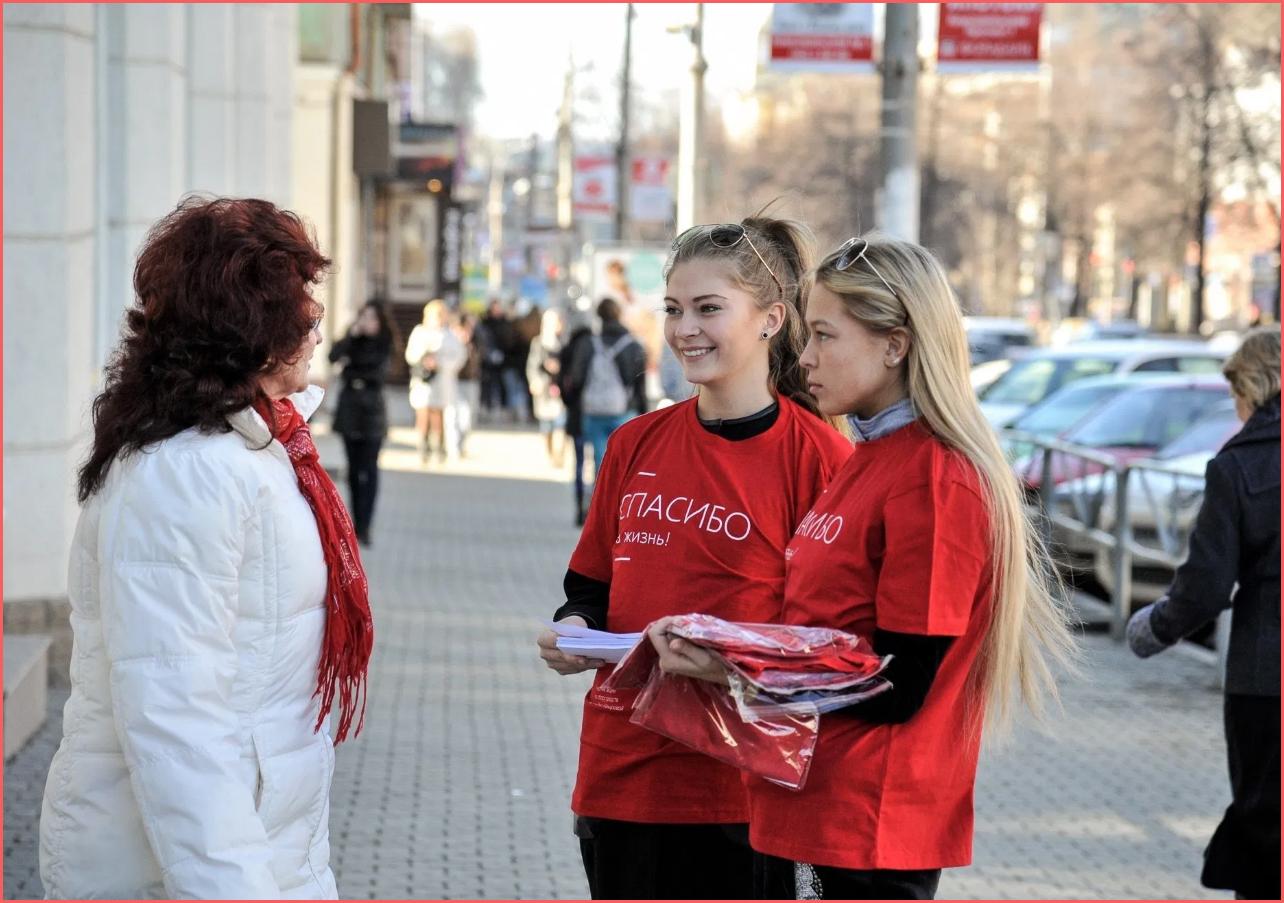 العمل في روسيا للطلاب