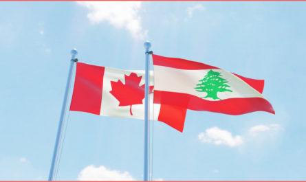 الهجرة الى كندا من لبنان ماهي الأوراق والمستندات المطلوبة للهجرة الى كندا من لبنان