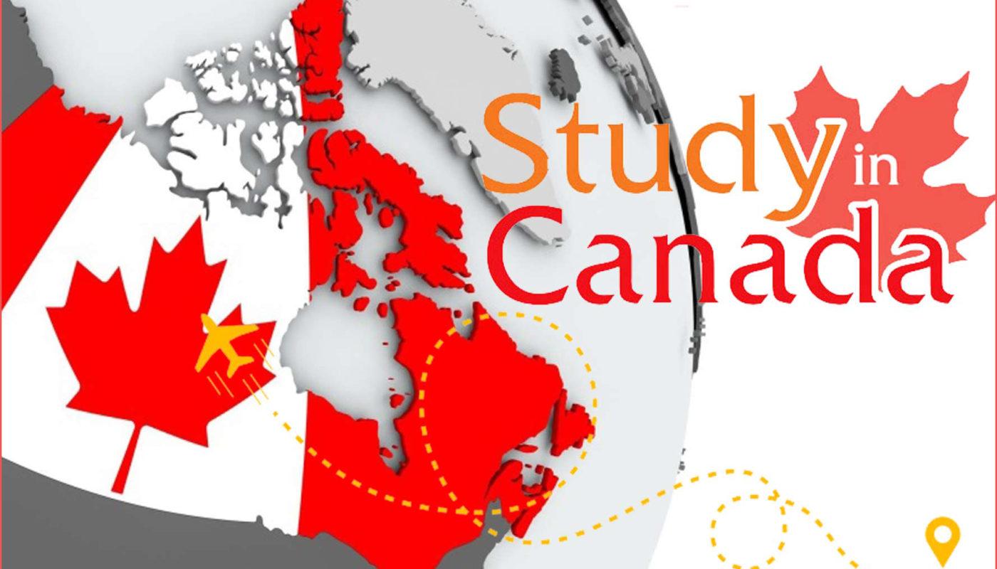 الأوراق والمستندات المطلوبة لـ الدراسة في كندا
