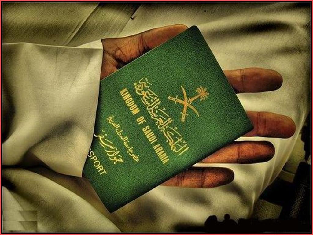 طلب زيارة شخصية من وزارة الخارجية السعودية