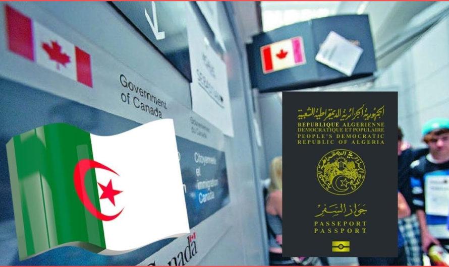 كل ما تود معرفته عن الهجرة الى كندا 2020 للجزائريين بالتفصيل