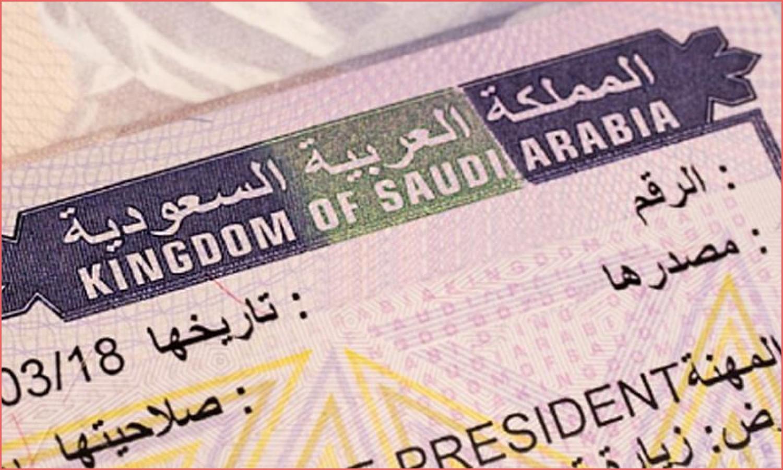 كيفية تعديل الاسم في تأشيرة الزيارة