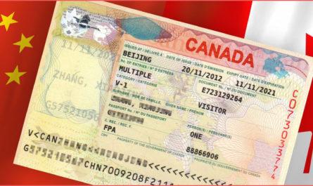 مدة استخراج فيزا كندا وكيفية التقديم وما هي شروط الإقامة الدائمة