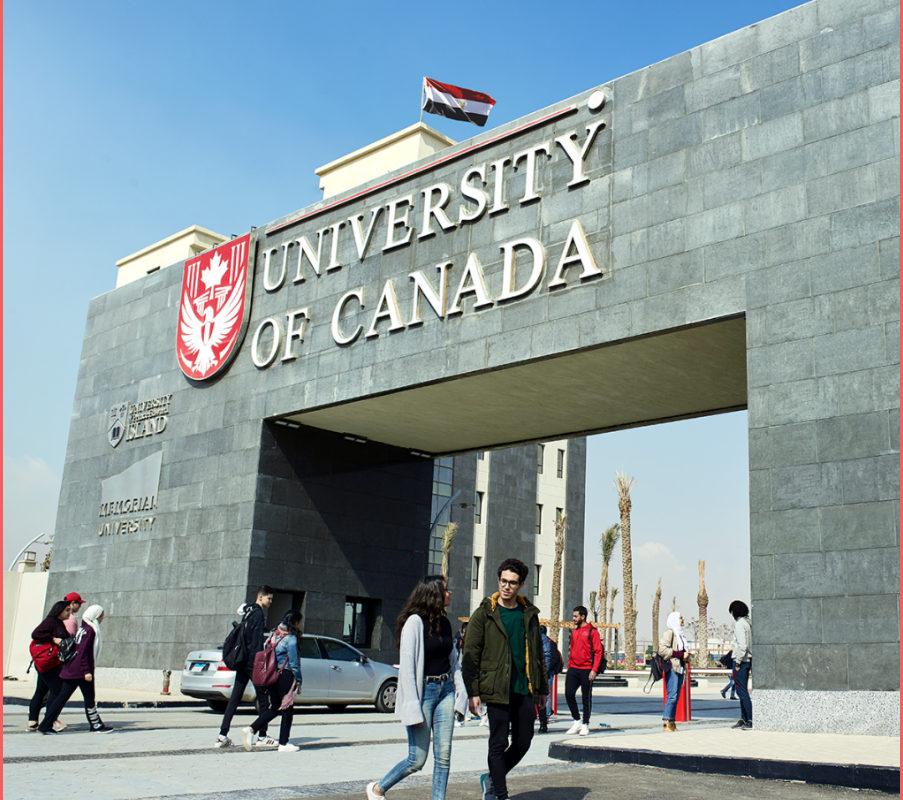 ملف شامل عن الدراسة في كندا للجزائريين