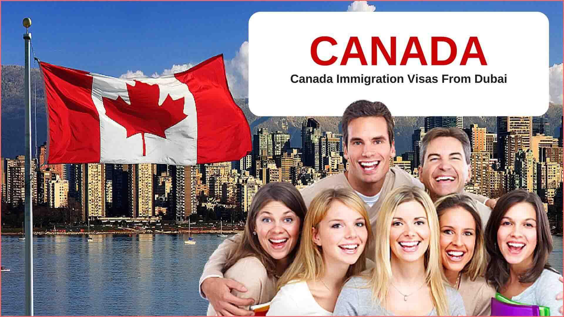 هواتف وعناوين المكاتب المعتمدة للهجرة الى كندا في دبي