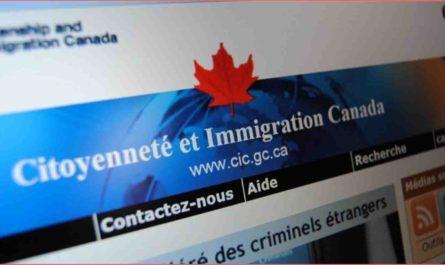 وزارة الهجرة الكندية الموقع الرسمي