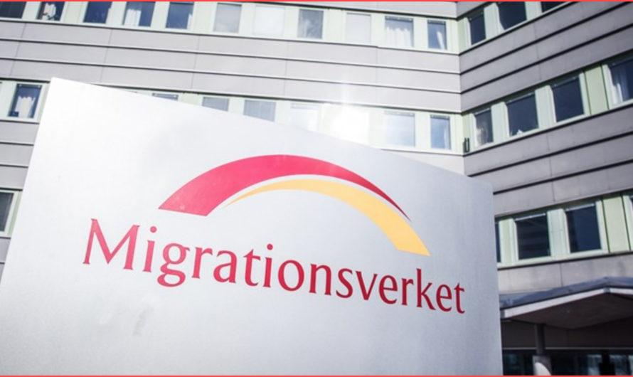 تعرف على أحدث قرارات مصلحة الهجرة السويدية اليوم بالتفصيل
