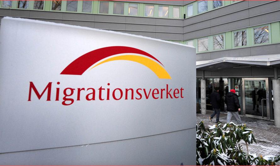 دائرة الهجرة السويدية لم الشمل شروط الحصول على حق لم الشمل
