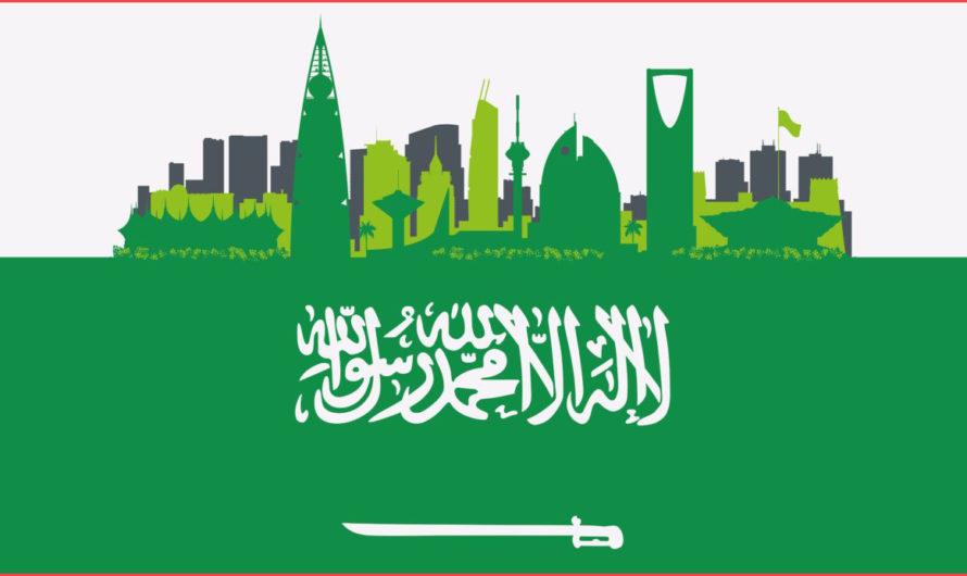 طرق التقديم على منح دراسية في السعودية