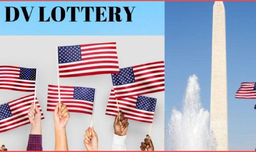كيفية التسجيل في اللوتري الأمريكي الهجرة العشوائية لامريكا 2020/ 2021