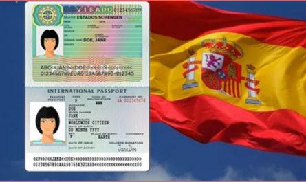كيفية التقديم على فيزا اسبانيا للسعوديين 2020