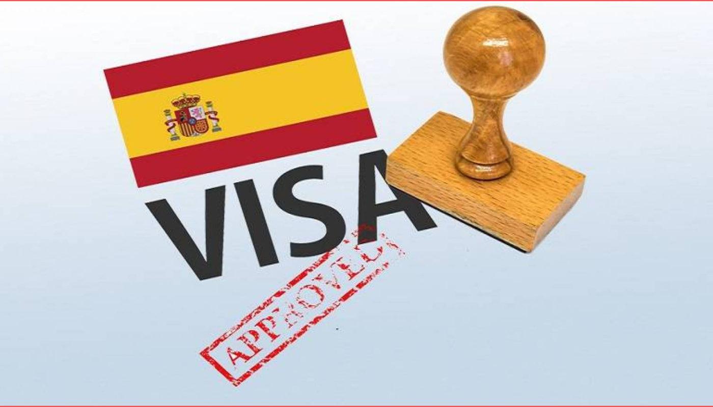 كيفية حجز موعد فيزا اسبانيا 2020/ 2021