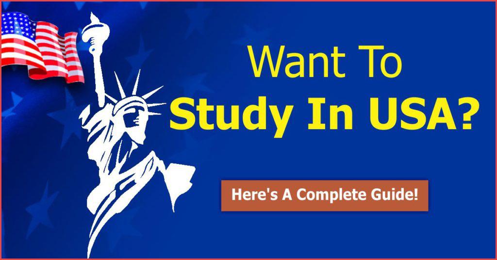 لماذا الدراسة في امريكا؟ دليل الطالب الدولي