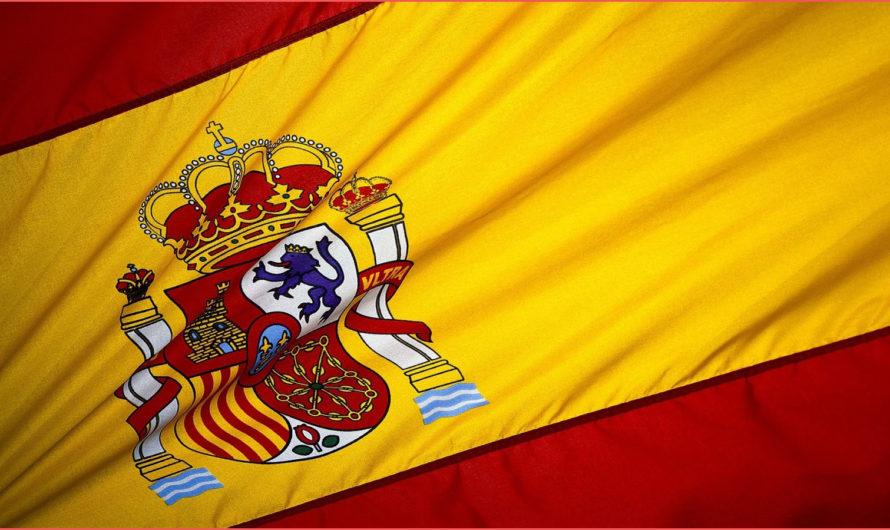 ماذا بعد الحصول على موعد فيزا اسبانيا؟