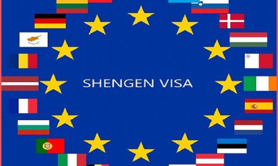 فيزا شنغن | بالتفصيل عن شروط إستخراج تأشيرة فيزا شنغن