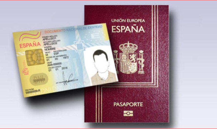ملف فيزا اسبانيا للجزائريين 2020/ 2021