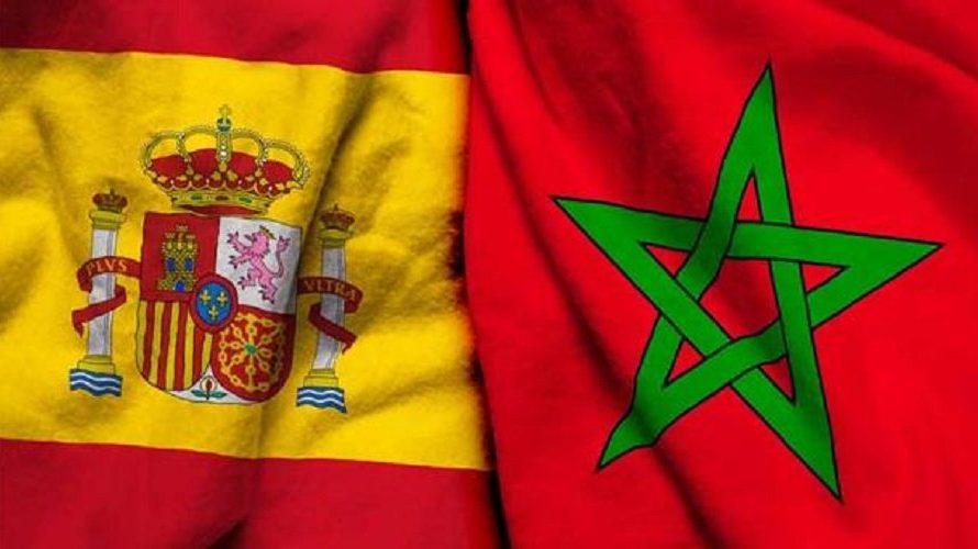 هام للمغاربة: اجراءات طلب موعد تاشيرة اسبانيا بالمغرب