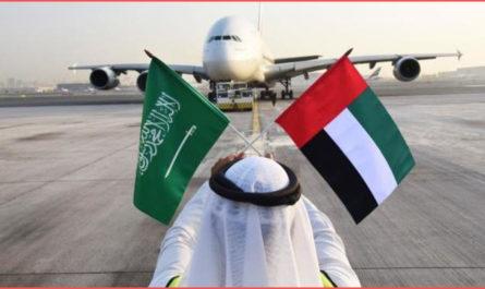 اجراءات استخراج تاشيرة السعودية للمقيمين في الامارات
