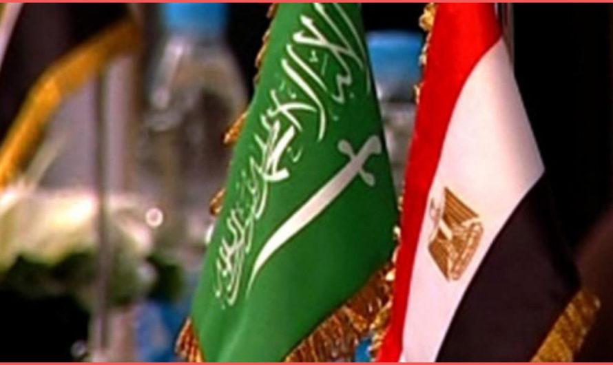التكاليف والاوراق المطلوبة لتأشيرة السعودية من مصر