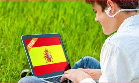 الدراسة في اسبانيا مجانا منح دراسية مجانية للعرب
