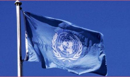 السفر عن طريق الامم المتحدة في لبنان 2020
