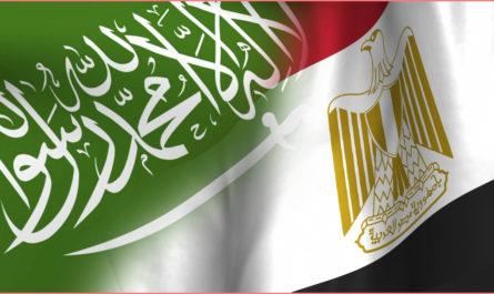 خطوات استخراج تاشيرة دخول السعودية من مصر بالتفصيل