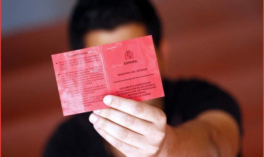 خطوات تقديم طلب اللجوء في اسبانيا 2020/ 2021