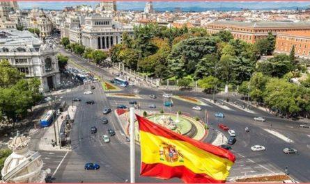 رواتب اللجوء في اسبانيا: تعرف على مميزات اللجوء في اسبانيا