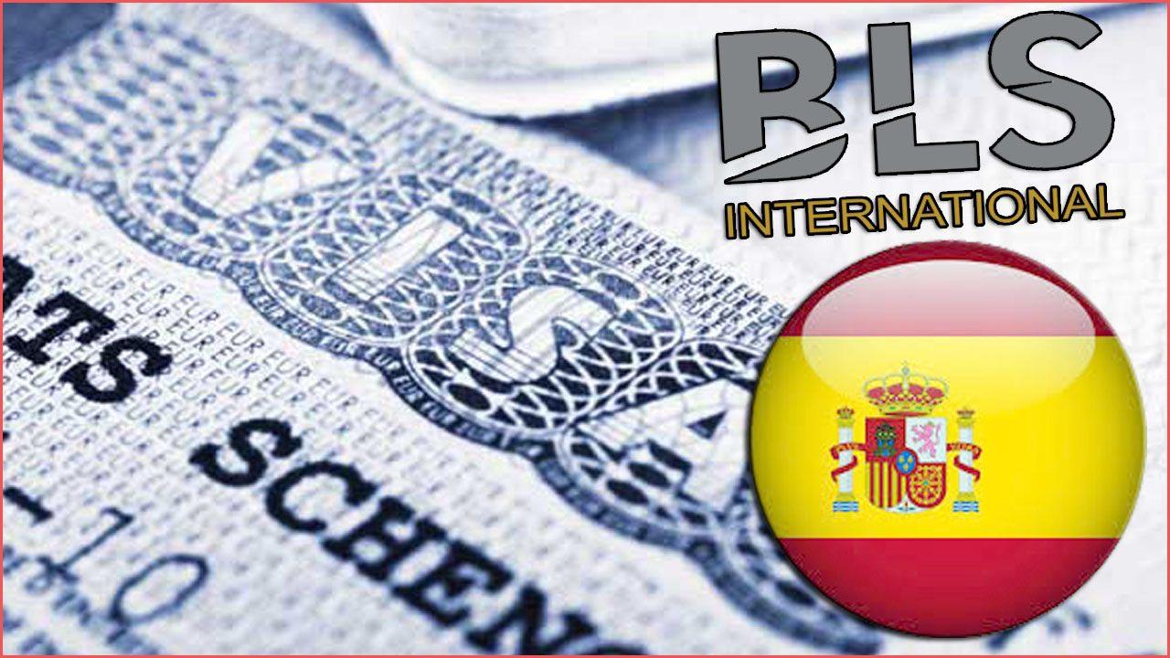 فيزا اسبانيا … الوثائق المطلوبة للحصول على تأشيرة اسبانيا