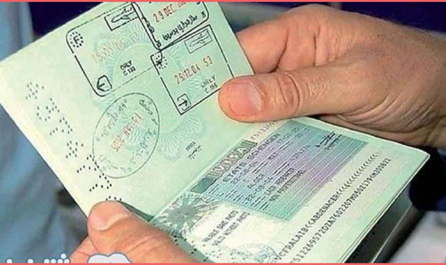 كيفية عمل تأشيرة زيارة السعودية