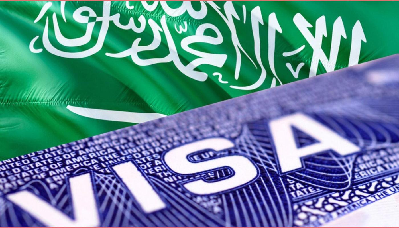 ما هي اسباب رفض التاشيرة في السفارة السعودية؟