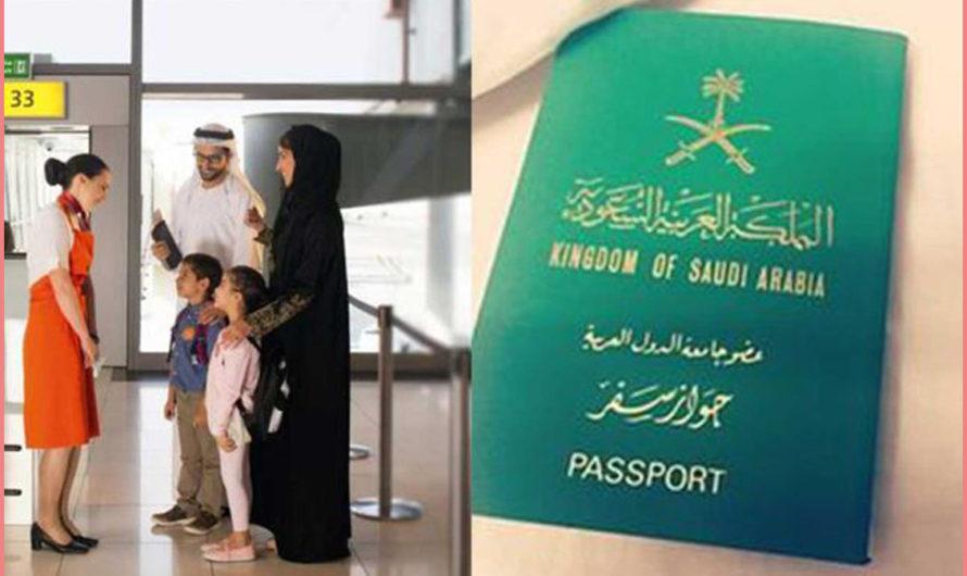 ما هي الدول المسموح دخولها بالجواز السعودي؟