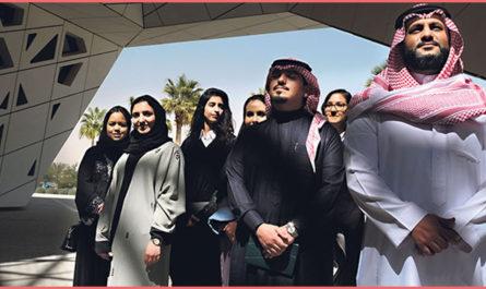مدة استخراج تأشيرة عمل السعودية وخطوات الحصول عليها
