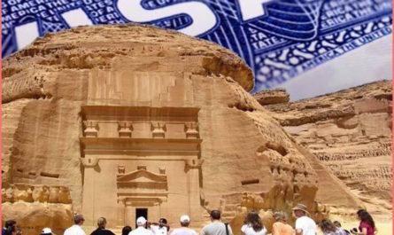 كل ما تود معرفته عن شروط استخراج فيزا سياحية للسعودية وما هي الأوراق المطلوبة وما هي طريقة التقديم على فيزا سياحة بالمملكة للراغبين في السفر الى السعودية