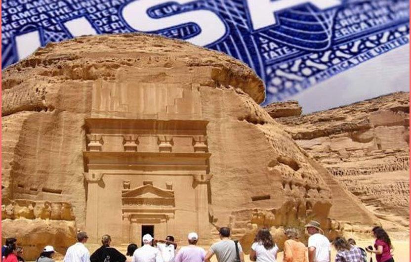 6 شروط لـ استخراج فيزا سياحية للسعودية تعرف عليها