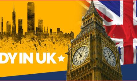 اسهل جامعات بريطانيا